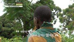 아픈 아버지 대신 생계를 책임지는 13살 베스티나   KBS 200726 방송