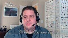 """새로운 스마트업, 온라인 수업   """"스타트업 새로운 도전 - 2부. 기회의 땅, 메타버스로 가다""""   KBS 210612 방송"""