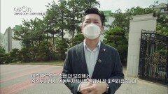 인천광역시 서정호 시의원   KBS 210702 방송