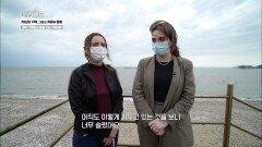 '6·25전쟁' 참전용사들의 손녀가 느낀 연평도   KBS 210704 방송