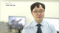 """조기 취업형 계약학과   """"우리들의 직업탐구생활""""   KBS 210716 방송"""