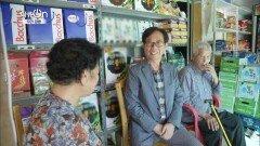 오래된 추억이자 노부부의 안식처 그리고 반가운 손님   KBS 211002 방송