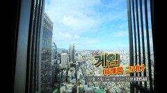 [예고] 게임, 미래를 그리다   KBS 방송
