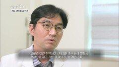 """""""언제까지 게임 할래? MZ세대 자녀와의 게임 전쟁""""   KBS 211016 방송"""