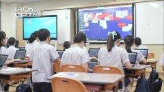 """""""재미없으면 하지 않는 아이들, 교실로 들어간 게임""""   KBS 211016 방송"""