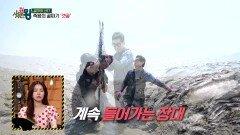 죽음의 골짜기 '갯골' | KBS 210604 방송