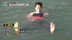 생활용품으로 부유 장비 만들기! | KBS 210611 방송