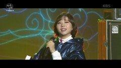 이날치 - 범 내려온다   KBS 210613 방송