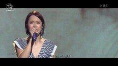 백지영 - 그 여자   KBS 210613 방송