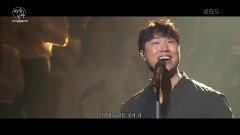 김진호 - 사람들   KBS 210613 방송