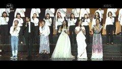 전 출연진이 부르는 손에 손잡고 | KBS 210613 방송