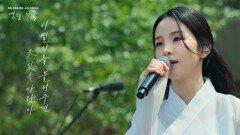 [전곡공개] 찔레꽃♬ - 송소희X두번째달 | KBS 210606 방송
