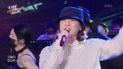 넉살X방수미 - AKIRA+범피중류 | KBS 210731 방송