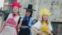 악단광칠 - 밤중에 | KBS 210804 방송