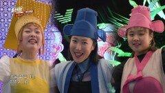 악단광칠 - 노자노자 | KBS 210804 방송