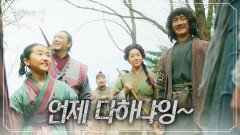 집을 고치는 건지... 부수는 건지...ㅎ 김소현의 집을 위해 나선 귀신골 사람들! | KBS 방송