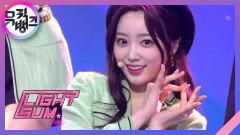 Vanilla - LIGHTSUM(라잇썸) | KBS 210611 방송