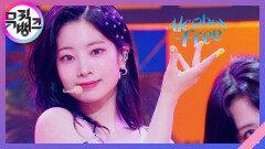 Alcohol-Free - TWICE(트와이스) | KBS 210611 방송