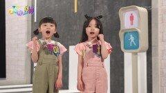 [어린이뉴스 뚜뚜] 어린이 교통안전, 다 함께 노력해요! | KBS 210525 방송
