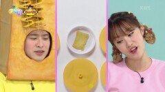[꼬야식당] 같은 모양 어묵 찾기 대결, 지니 VS 강이! | KBS 210526 방송