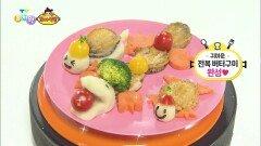 [꼬야식당] 맛있고 귀여운 전복 버터구이를 만들어보자♥ | KBS 210602 방송