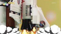 [트니트니 지지맨] 가스를 내보내자! 방귀 로켓 발사!!   KBS 210914 방송