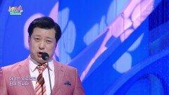 섬 집 아기♬ (한인현 작사/이흥렬 작곡) - 바리톤 최종우 | KBS 210527 방송