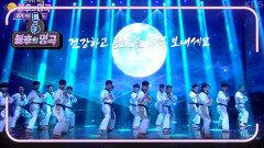 화려한 막을 여는 K타이거즈 시범단의 오프닝 퍼포먼스   KBS 210918 방송