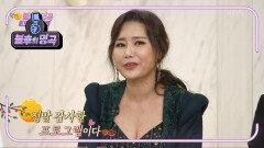 국가대표 뮤지컬 대가 신영숙! 오늘도 믿고 보는 퀸영숙의 무대   KBS 210918 방송