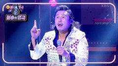 육중완밴드 - 한잔해   KBS 210918 방송