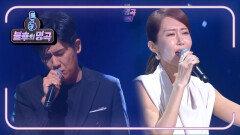 홍경민&서제이 - 초혼   KBS 210918 방송