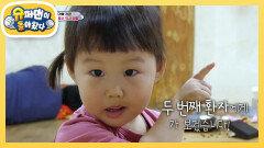 낭만닥터 도미니의 수술 실력은? | KBS 210117 방송