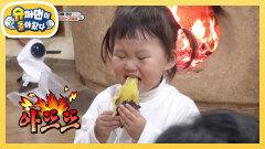 도플갱어 최애 겨울 간식, 뜨겁지만 멈출 수 없는 고구마♡ | KBS 210117 방송