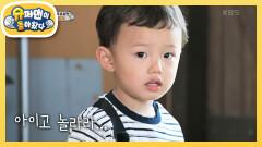 [윤상현네] 센언니들vs 막내셩의 옥수수 전쟁!   KBS 210711 방송