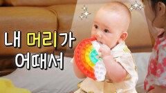 슈퍼맨이 돌아왔다 391회 티저 - 빅보이젠네   KBS 방송