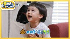 꿈은 이루어진다! 드라마 <오케이 광자매> 동반 캐스팅된 윌벤져스   KBS 210718 방송