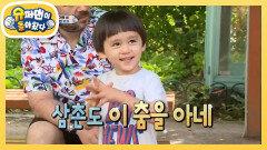 대선배 최대철 배우X신인 윌벤져스의 만남!   KBS 210718 방송