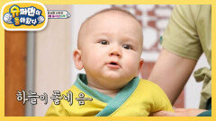 [사유리네] 에너자이젠의 옹알이 텐션 업! 한복 입었'젠'   KBS 210718 방송