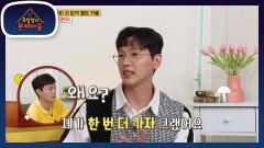 더 좋은 장면을 위해 키스신을 한 번 더 찍길 바랐던 멜로 장인 지현우 | KBS 210629 방송