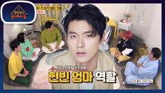 음식을 앞에 두고 먹질 못했던 지현우..! 욕먹을 각오하고 있는 고두심?! | KBS 210629 방송