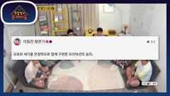 최신 류승완 감독 작품 <모가디슈> 한줄평을 남겼던 이동진   KBS 210914 방송