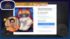 리오넬 메시가 바르셀로나 고별 기자회견에서 남긴 것으로 경매가 12억원인 이것은?   KBS 210914 방송
