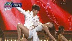 섹시 여신&여심 저격수의 파격적인 정열 무대! '조정민&한강 - 보고 싶은 얼굴'   KBS 210320 방송