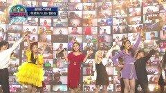 트롯 갈라쇼 대미를 장식할 엔딩 무대! '송가인&TOP8 - 트로트가 나는 좋아요'   KBS 210320 방송