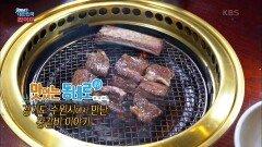 [맛있는 동네로(路)] 수원시를 대표하는 맛, 왕갈비 | KBS 210916 방송