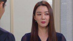 """""""오하라는 촬영장에서 죽는 게 해피엔딩이니까요..."""" 마지막 복수를 시작하려는 이소연!   KBS 210701 방송"""