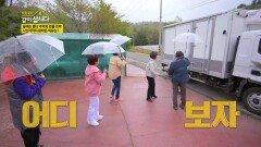 들어는 봤나? 추억의 만물 트럭 등장~! | KBS 210614 방송