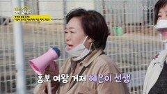 사선녀의 만물트럭 장사 도전♨ | KBS 210614 방송