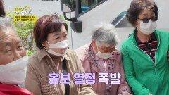 만물 트럭이 멈추는 곳이 곧 시장! 끊임없이 몰려드는 주민들 | KBS 210614 방송