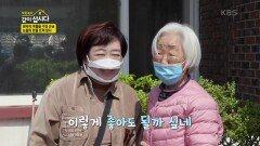 원숙의 아픔을 가진 손님.. 눈물의 만물 트럭 장사 | KBS 210614 방송